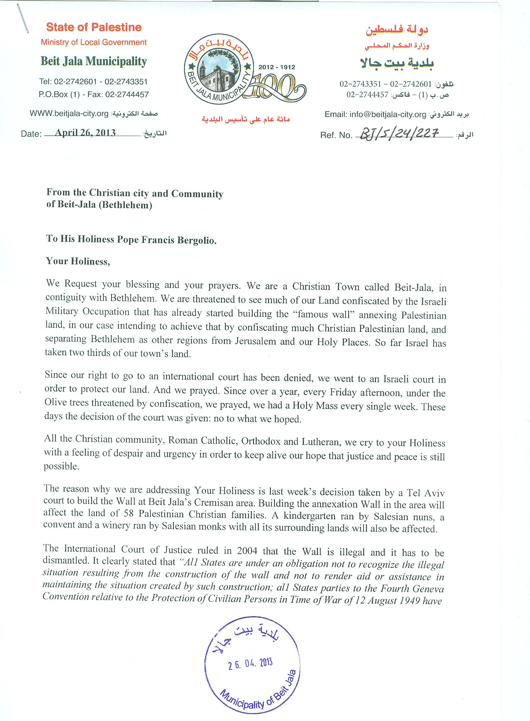 beit jala letter to pope francis 01 your holiness we have been left alone facing israeli aggressions against our defenseless people