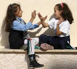 Gaza omer2